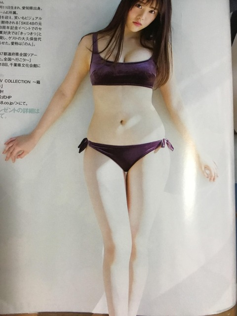 【SKE48】木本花音の溢れ出すエロスが凄まじい!!!【画像】