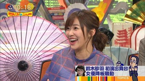 【HKT48】指原莉乃「若手にダメ出しとかするとすぐサイゾーに書かれるから、めんどくさいので口は出さない」【ワイドナショー】