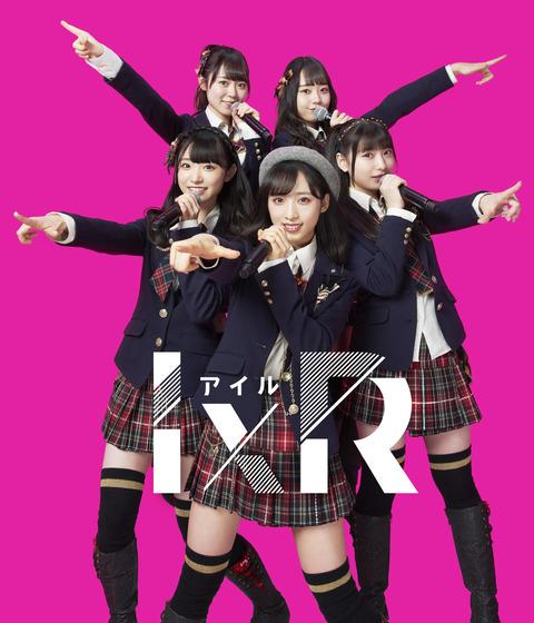 【AKB48】もう今後「Not yet」や「フレンチ・キス」のようなユニットは誕生しないのだろうか?