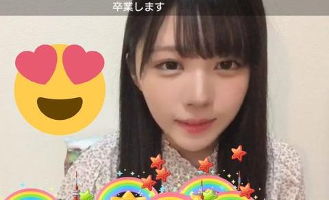 【STU48】初の卒業公演の開催が決定!!!【市岡愛弓・由良朱合】