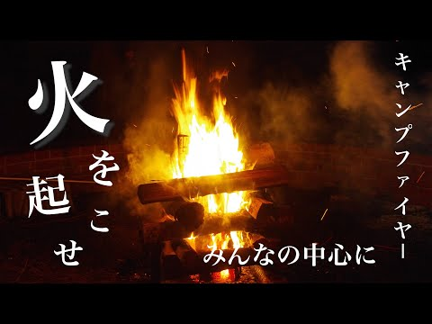 【NMB48】難波自宅警備隊、森田彩花プレゼンツ「おうちでキャンプファイヤーパーリナイ」アホ企画過ぎて逆に面白くなるw