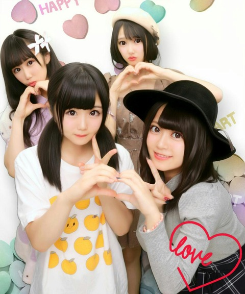 【HKT48】秋吉優花ちゃんのプリクラ画像が可愛いと話題に