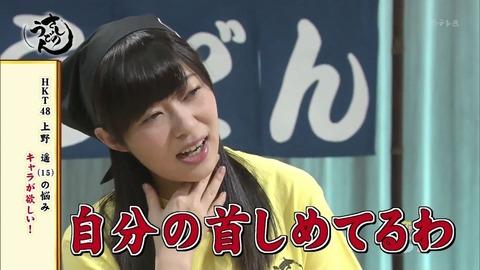 【AKB48】レベルに達していないメンバーを出演させず、AKB関係者「結成当時のがむしゃらな姿を取り戻す」