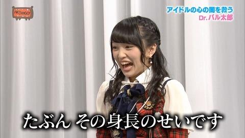 【AKB48G】あと身長さえあれば完璧だったのに思うメンバー