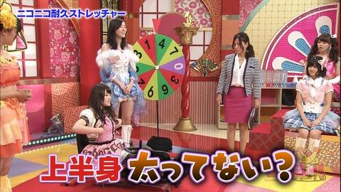 【SKE48】大久保→木本花音「上半身太ってない?」