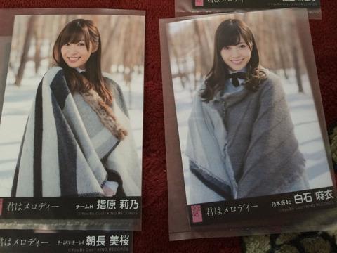 【HKT48】指原莉乃が白石麻衣に勝ってるものって何?【乃木坂46】