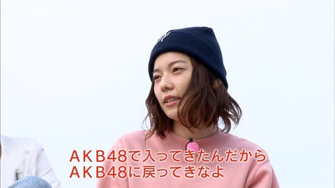 【AKB48】9期の旅少女って面白かったよな