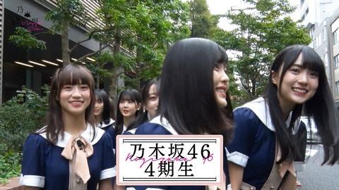 【画像】乃木坂46の4期生に川栄李奈みたいな子がいたwww