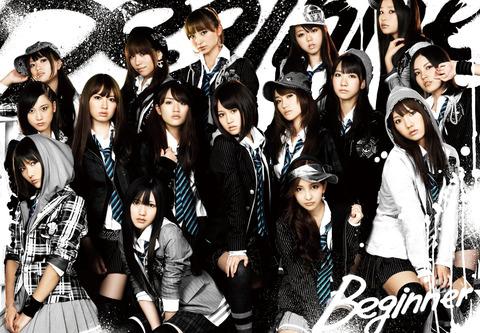 【AKB48】「Beginner」が発売された時お前らどう思ったの?