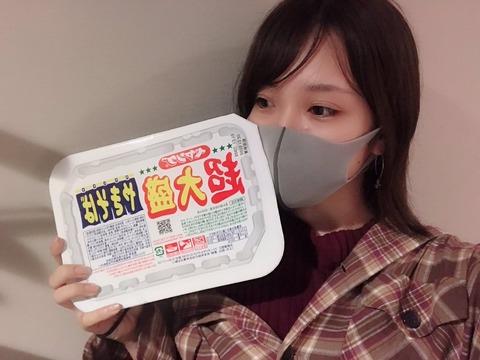 【AKB48】市川愛美、ぺヤング超大盛りをペロリと完食!