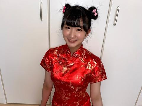 【NMB48】三宅ゆりあちゃん、中野美来のチャイナドレス姿に「えっちいですね」