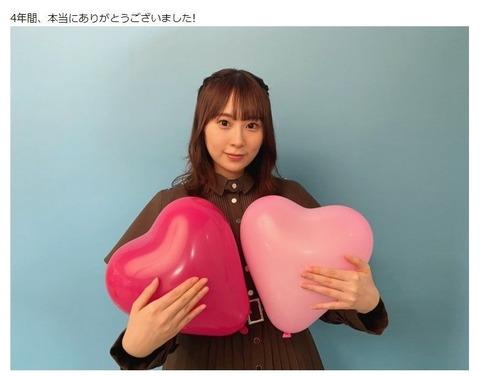 【文春】欅坂46長沢卒業に「いじめファイブ」の影。他のメンバーがいる前で平然と「死ね」「邪魔」