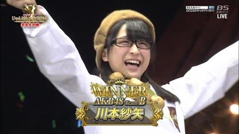 【AKB48G】第二回ドラフトから川本紗矢みたいなスターは出てくるのだろうか