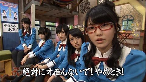 【AKB48】同じネタで三回スベる横山由依の無駄なメンタルの強さw