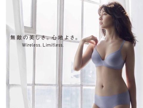 【朗報】小嶋陽菜がCMで下着姿公開キタ━━━(゚∀゚)━━━!!