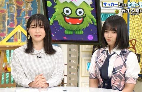 【ミライモンスター】横山由依が完全に矢作萌夏のお母さんwww