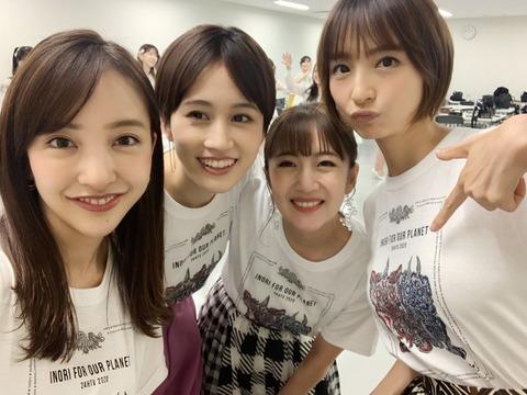 【朗報】元AKB48篠田麻里子さん 爆乳のお知らせ