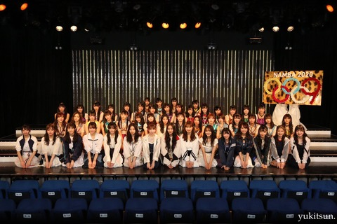【NMB48】梅山恋和「研究所のみんな、昇格おめでとう~」www