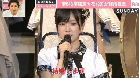 【AKB48G】歴代で最も期待はずれだったドラフトメンバーといえば誰?