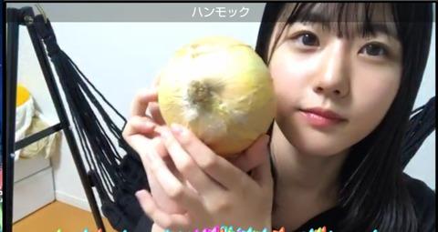 【STU48】♡瀧野由美子ちゃん♡「握手最悪しなくてもいいじゃない?」