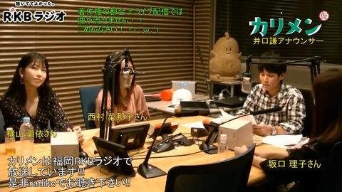 【AKB48】福岡の番組にゆいはんが生出演してたけど胸元全開な服着てて放送中ずっと胸見えそうになって必死に手で隠しててエロかった…【横山由依】