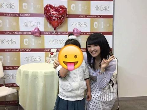 【悲報】写メ会のみーおんレーンにテーブルを無視する異端児現る【AKB48・向井地美音】