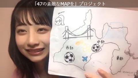 【AKB48】鈴木優香と倉野尾成美のご当地マップの差が【チーム8】