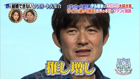 【AKB48G】お前らの推し変歴を教えて