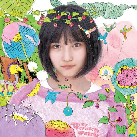 【AKB48】「サステナブル」4日目売上23,458枚(1)
