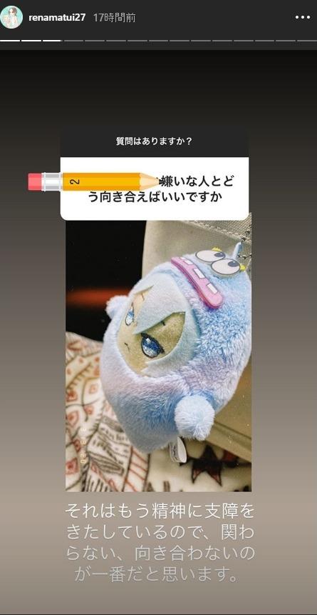 【正論】松井玲奈さん「嫌いな人とどう向き合ばいいですか?」の質問に「嫌いな人とは関わらない」