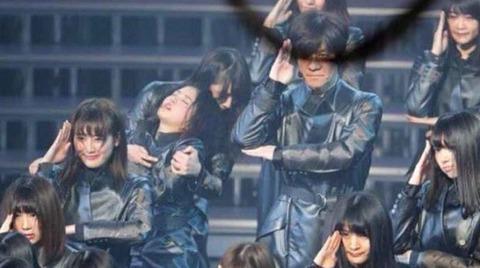 "【NHK紅白歌合戦】欅坂46の""衝撃映像""は残念、家族のだんらんにふさわしいとはいいがたい"