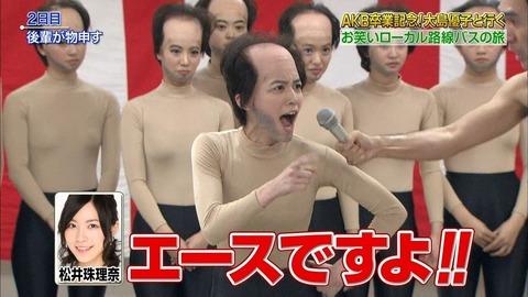 【AKB48G】いじりにくそうな雰囲気があるメンバーって誰?