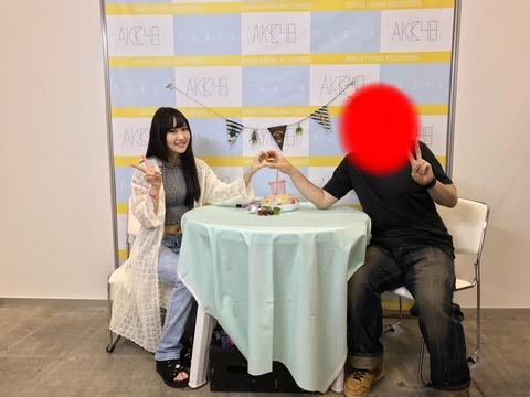 【悲報】写メ会のふぅちゃんの私服がおかしいwwwwww【NMB48・矢倉楓子】