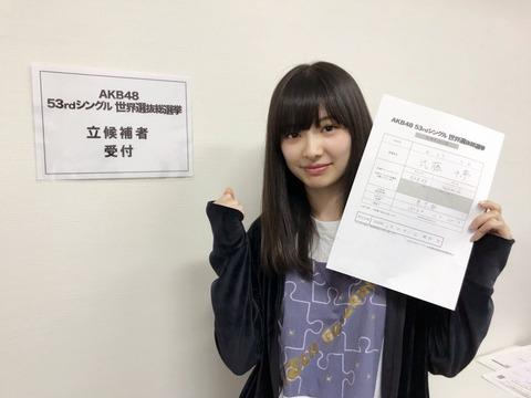 【AKB48総選挙】武藤十夢「この1年で皆さんの前に出る機会が減ってしまったからこそ、また選抜に入って皆さんと笑いたいたい。一緒に返り咲きましょう」