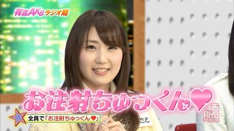 【AKB48】中田ちさとの思い出を語るスレ