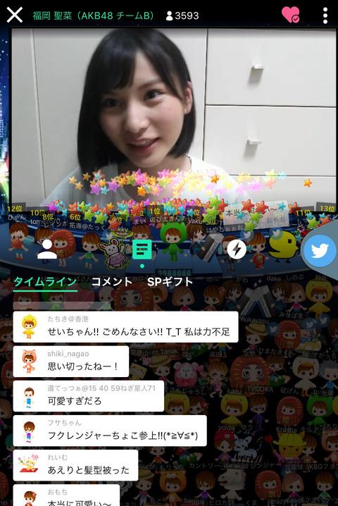 【速報】せいちゃん髪を切る【AKB48・福岡聖菜】
