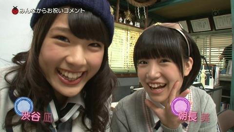 渋谷凪咲や朝長美桜みたいにいつもニコニコヘラヘラしてる子って強烈な闇を抱えてそう