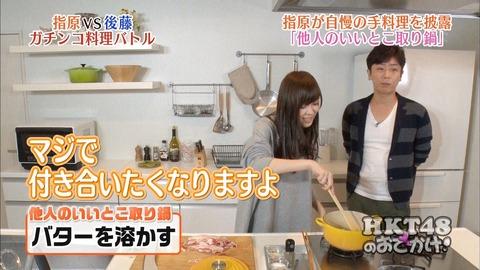 【AKB48G】三大付き合ってても許されるカップル「たかみな×西川」、「指原×後藤兄さん」