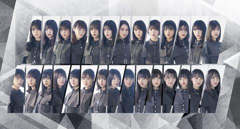 【悲報】週刊文春「欅坂46は選抜制にしてからメンバーが男作ったり、精神が崩壊したりして壊れていった。」