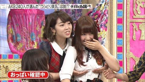 【AKB48G】ダンスとか歌とかバカじゃね?アイドルならオッパイ総選挙しろよ