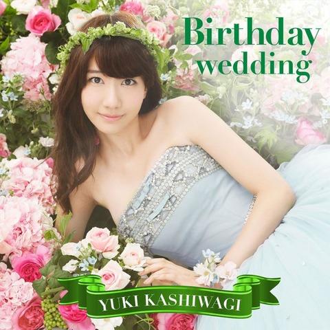 【AKB48】なんで柏木由紀は3年以上もソロCD出してないの?