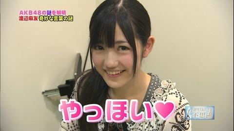 【AKB48】まゆゆ師匠リクアワ195曲参加のお知らせ【渡辺麻友】