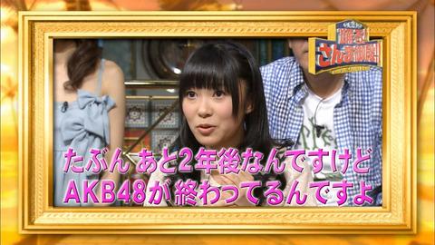 【AKB48G】指原莉乃が卒業して数年たったら48Gは解散する