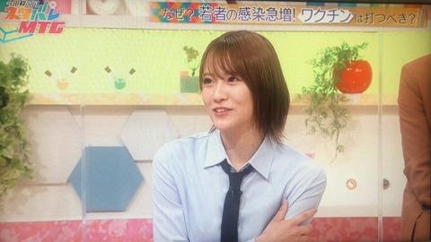 【基地外スレ】珍カス「NMBは吉本の職域でワクチン打ってるから安心安全」←真っ赤な嘘でした キャプテンがテレビでワクチン未接種を公言