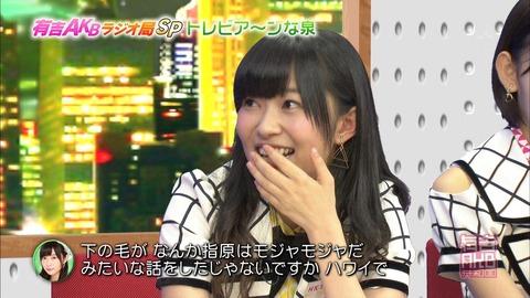 【HKT48】結局、指原莉乃ってパイパンなの?