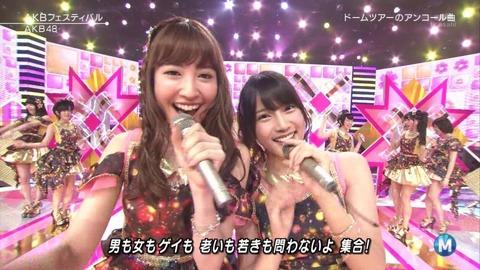 【AKB48】篠田ポジにちゃっかり入山杏奈が固定されてるが