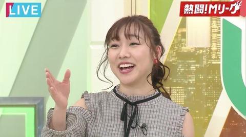 【SKE48】須田亜香里が報告「SKE48麻雀クラブ」ついに16人に!