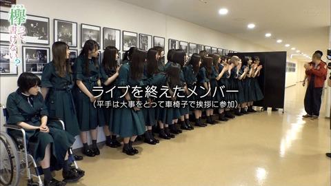 【欅坂46】ライブを終えた平手友梨奈さんの姿がこちら・・・