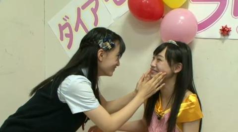 【AKB48G】ほっぺをムニュっとしたいメンバー