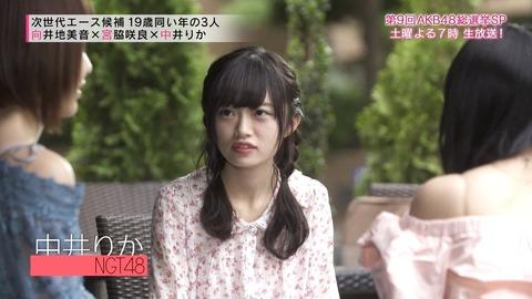 【NGT48】中井りかってそもそもなんで嫌われてるんだっけ?